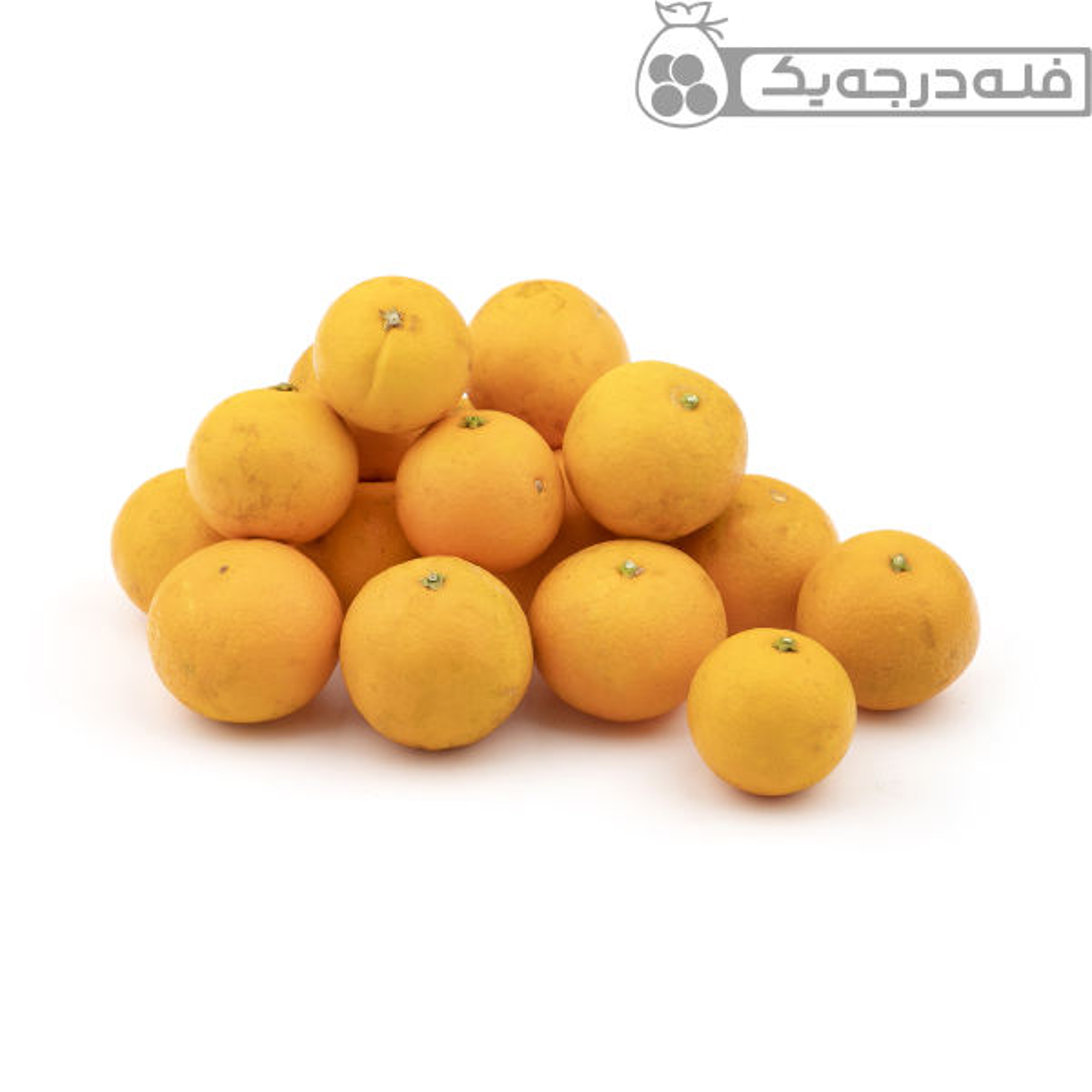 پرتقال آبگیری فله - 2.5 کیلوگرم