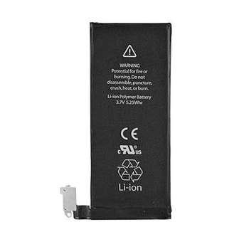 باتری موبایل مدل 05802-616 ظرفیت 1432 میلی آمپر ساعت مناسب برای گوشی موبایل اپل Iphone 4