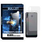 محافظ پشت گوشی بولت مدل BTI-02 مناسب برای گوشی موبایل هوآوی Y7P بسته دو عددی