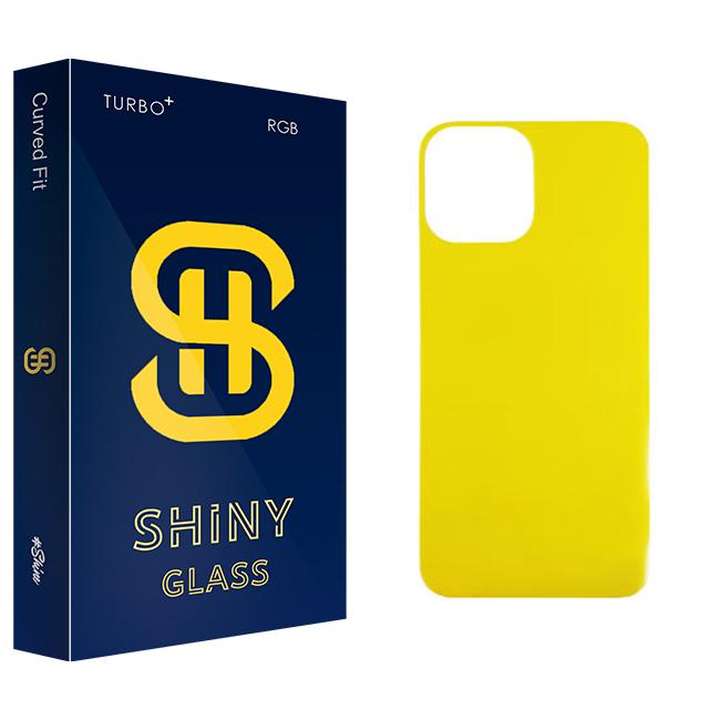 محافظ پشت گوشی شاینی مدل RGB مناسب برای گوشی موبایل اپل iPhone 13