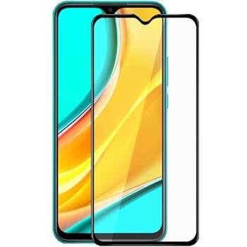 محافظ صفحه نمایش مدل PHSI مناسب برای گوشی موبایل سامسونگ Galaxy A70