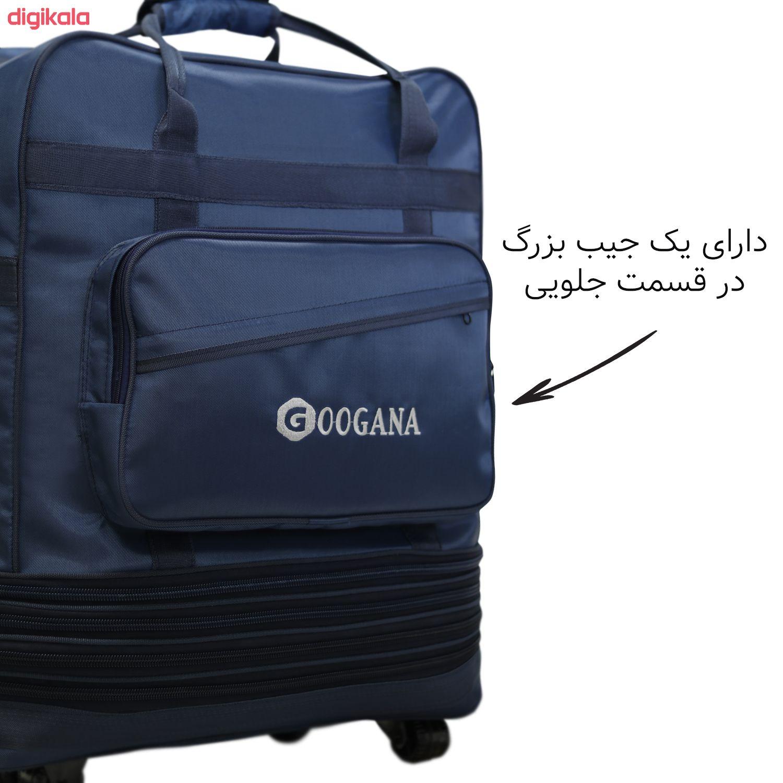 ساک سفری چرخ دار گوگانا مدل gog2011 main 1 7