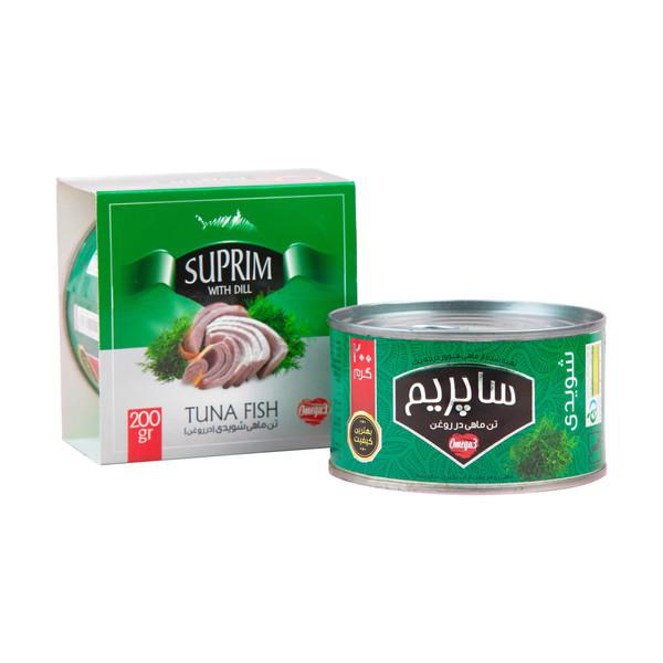 کنسرو تن ماهی شویدی ساپریم - 200 گرم