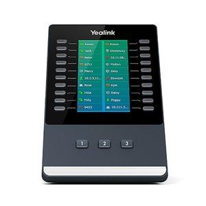 ماژول افزایش ظرفیت تلفن تحت شبکه یالینک مدل EXP43