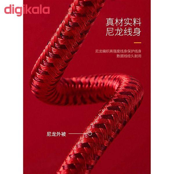 کابل تبدیل USB به لایتنینگ ارلدام مدل EC-038i طول 3 متر main 1 4