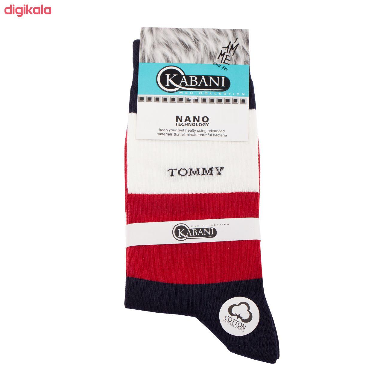 جوراب مردانه کابانی مدل T2020 رنگ قرمز main 1 1