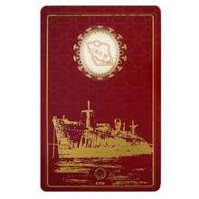 طلا گرمی 18 عیار کانیار گالری طرح کشتی یونانی کیش کد 66