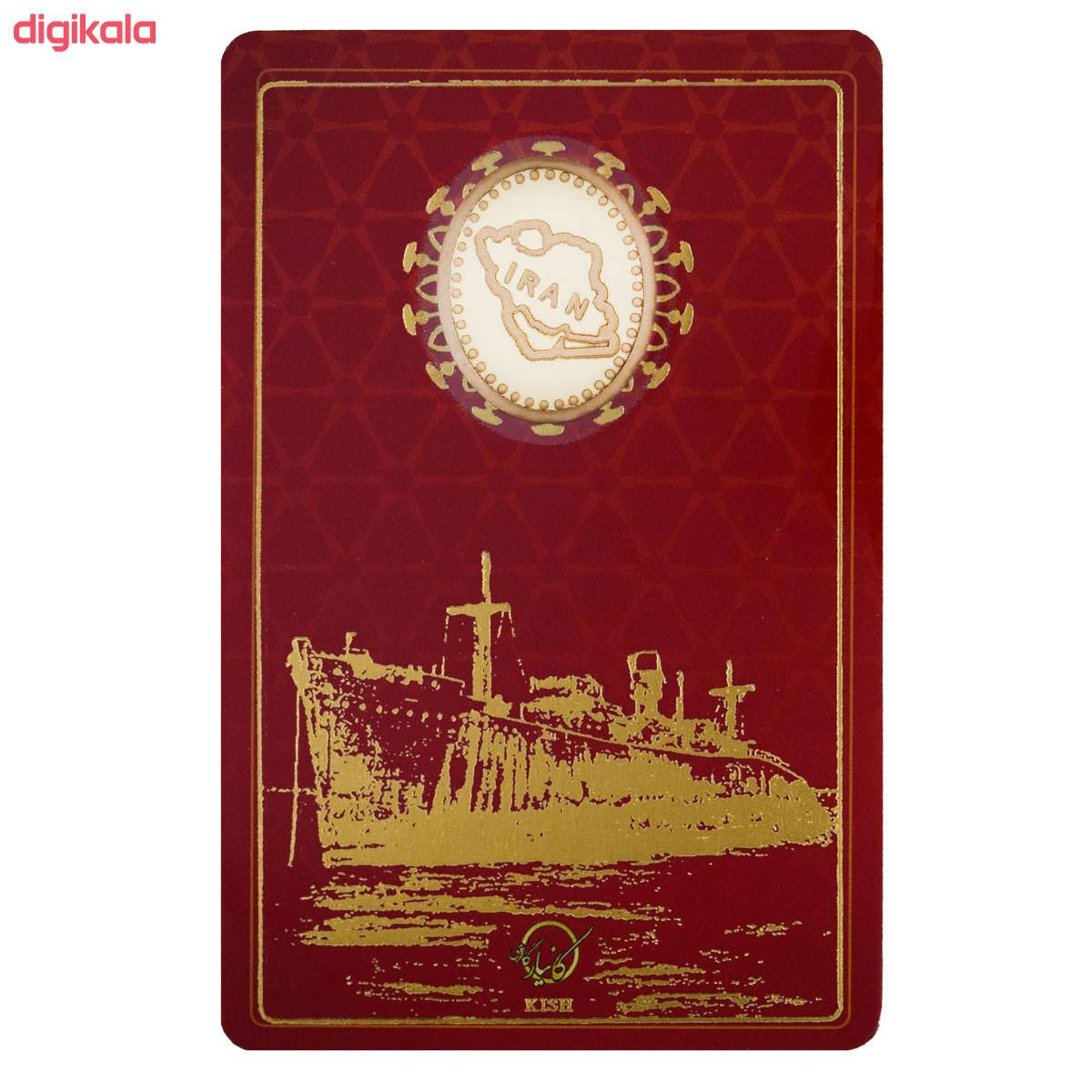 طلا گرمی 18 عیار کانیار گالری طرح کشتی یونانی کیش کد 66 main 1 1