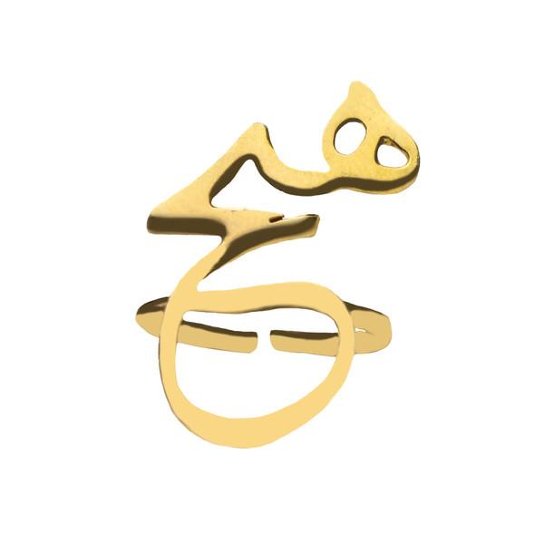 انگشتر زنانه ماه دخت طرح هیچ کد 176