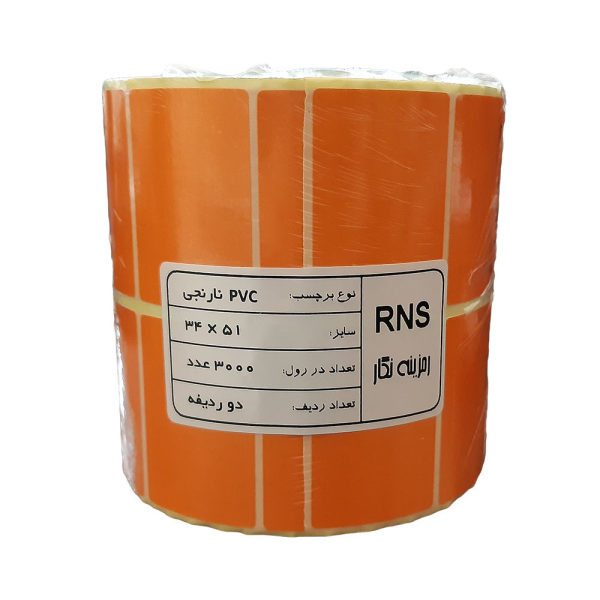 برچسب پرینتر لیبل زن RNS-T 34x51