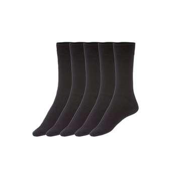 جوراب مردانه لیورجی مدل 318707 بسته 5 عددی