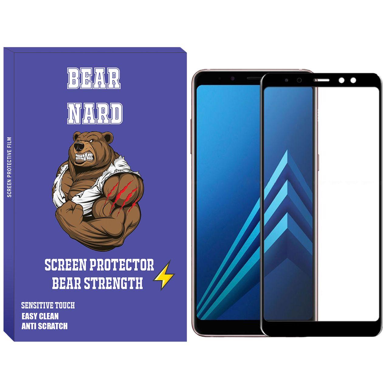 محافظ صفحه نمایش برنارد مدل FUB-01 مناسب برای گوشی موبایل سامسونگ Galaxy A6 2018