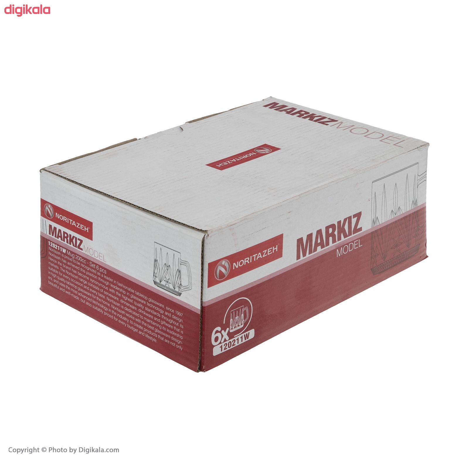 فنجان نوری تازه مدل Markiz کد 120211W بسته 6 عددی main 1 3