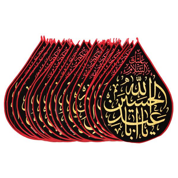پرچم مدل اشک محرم هفتاد و دو تن کد 4000856 بسته 72 عددی