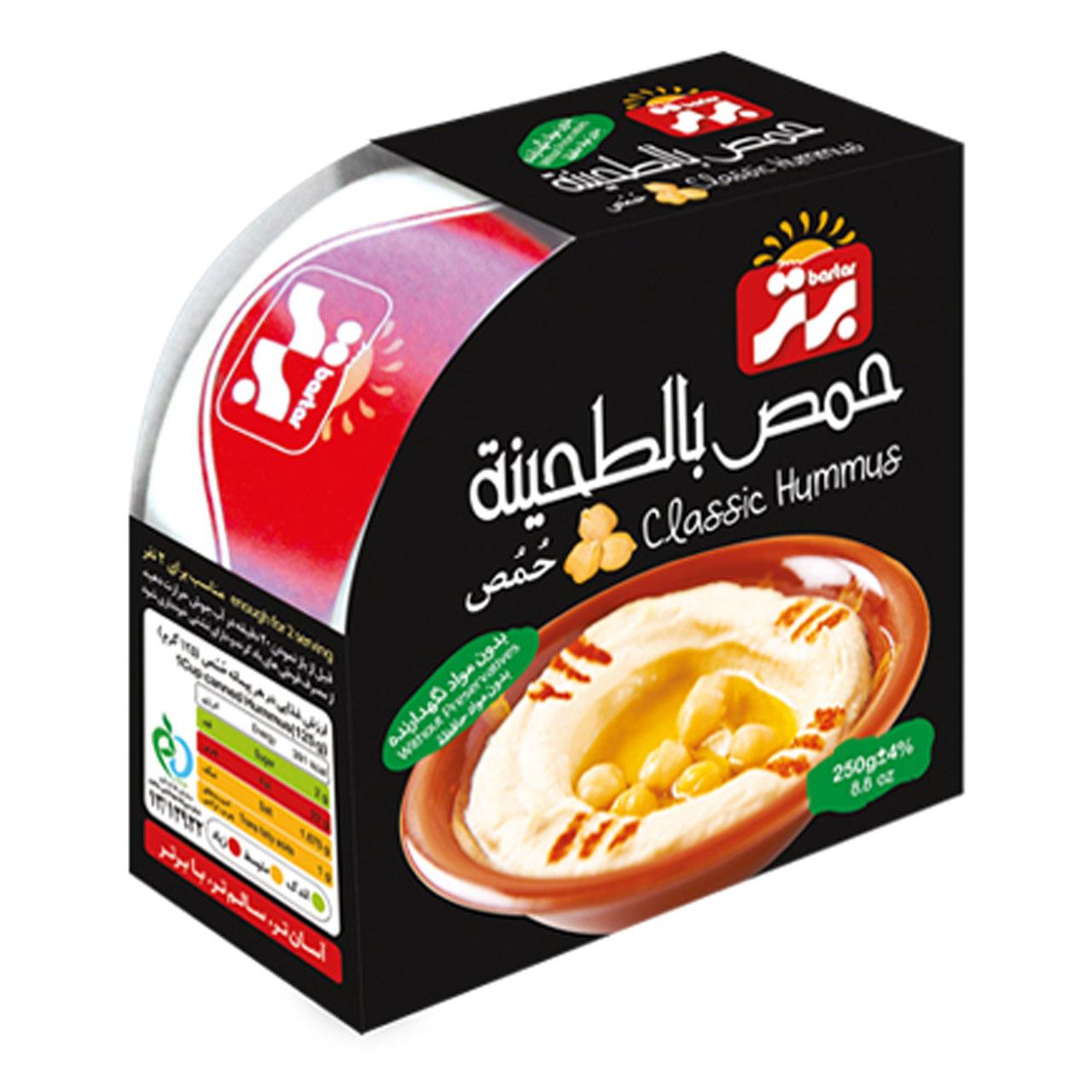 کنسرو حمص برتر - 250 گرم
