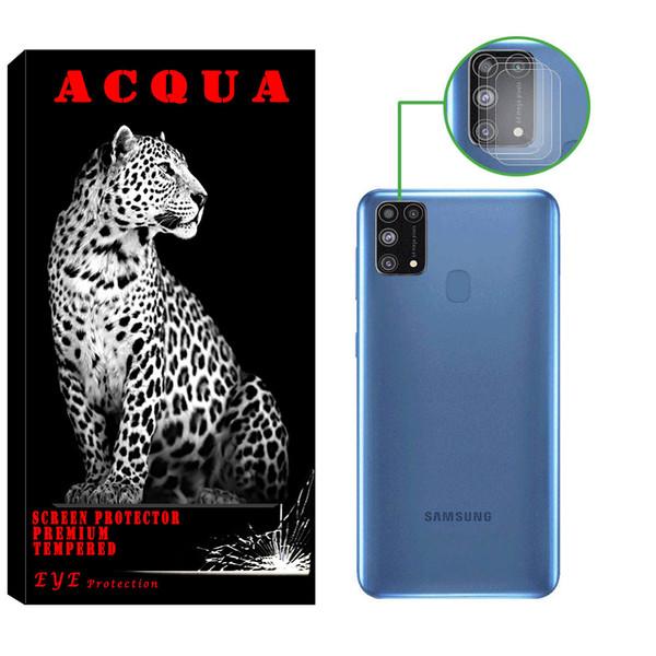 محافظ لنز دوربین آکوا مدل LN مناسب برای گوشی موبایل سامسونگ  Galaxy M31 بسته 3 عددی