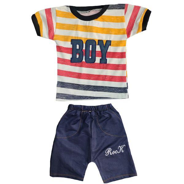 ست تی شرت و شلوارک پسرانه مدل BSTNY