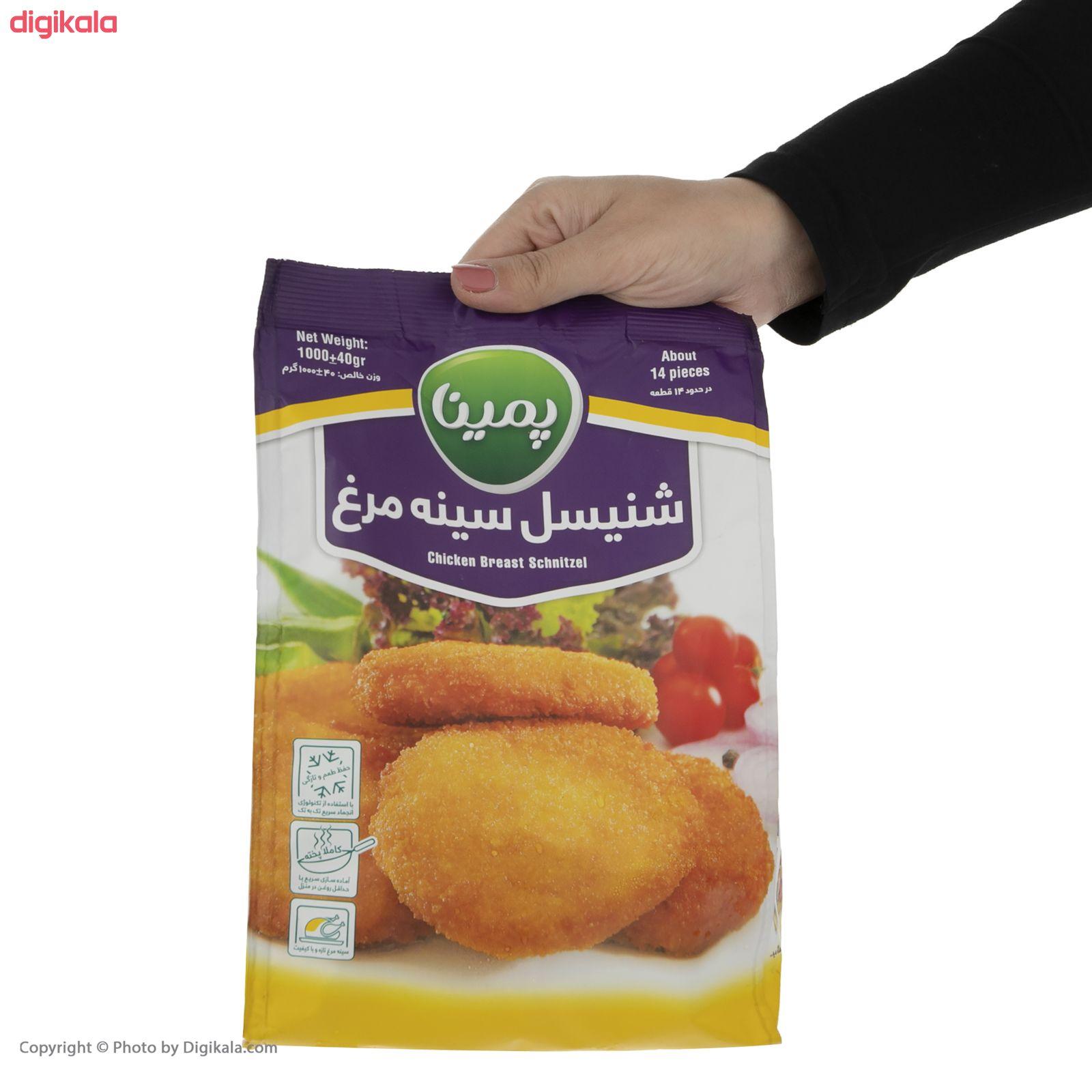 شنیسل سینه مرغ مهمانی منجمد پمینا مقدار 1000 گرم main 1 4