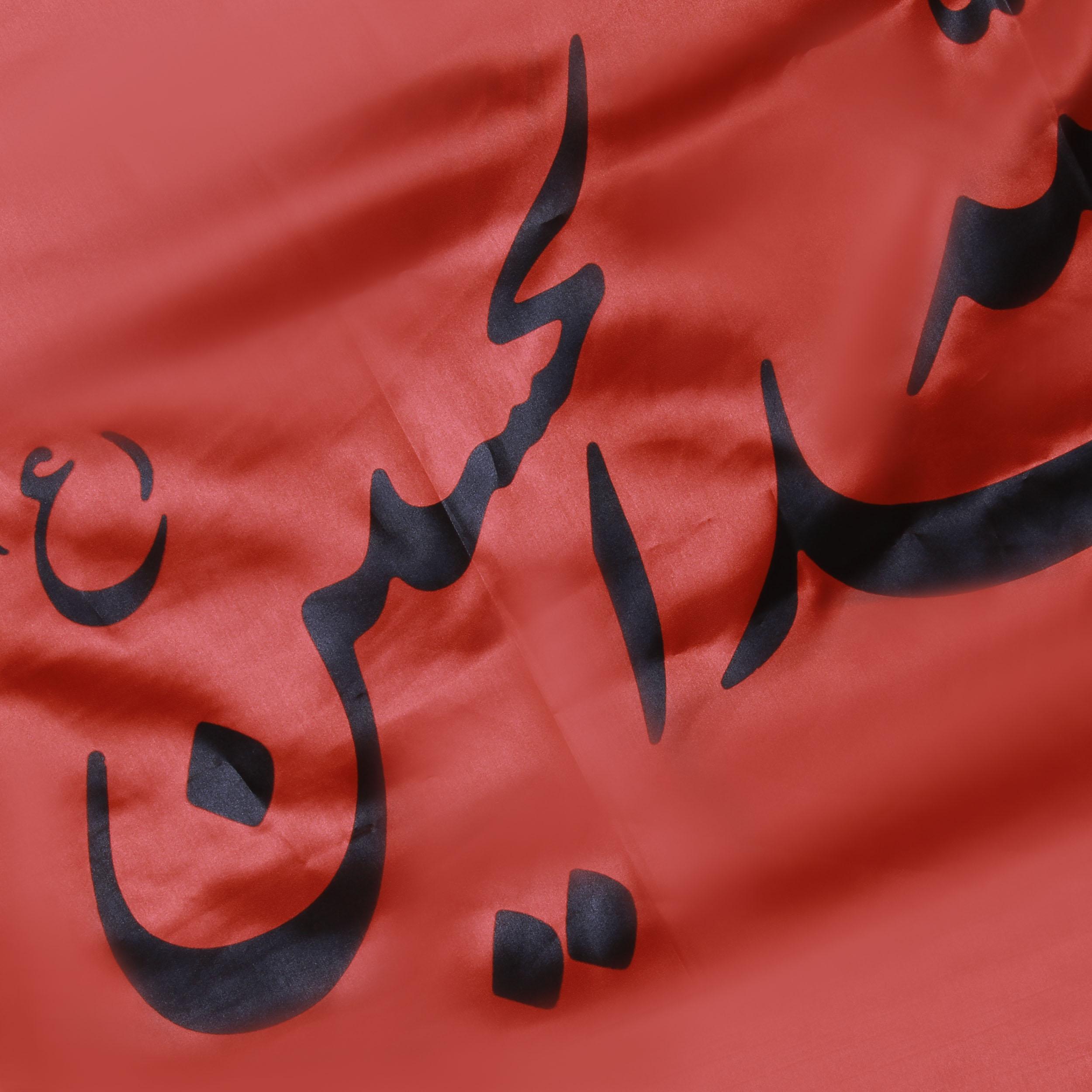 خرید                                        پرچم طرح یااباعبدالله الحسین کد PAR-093