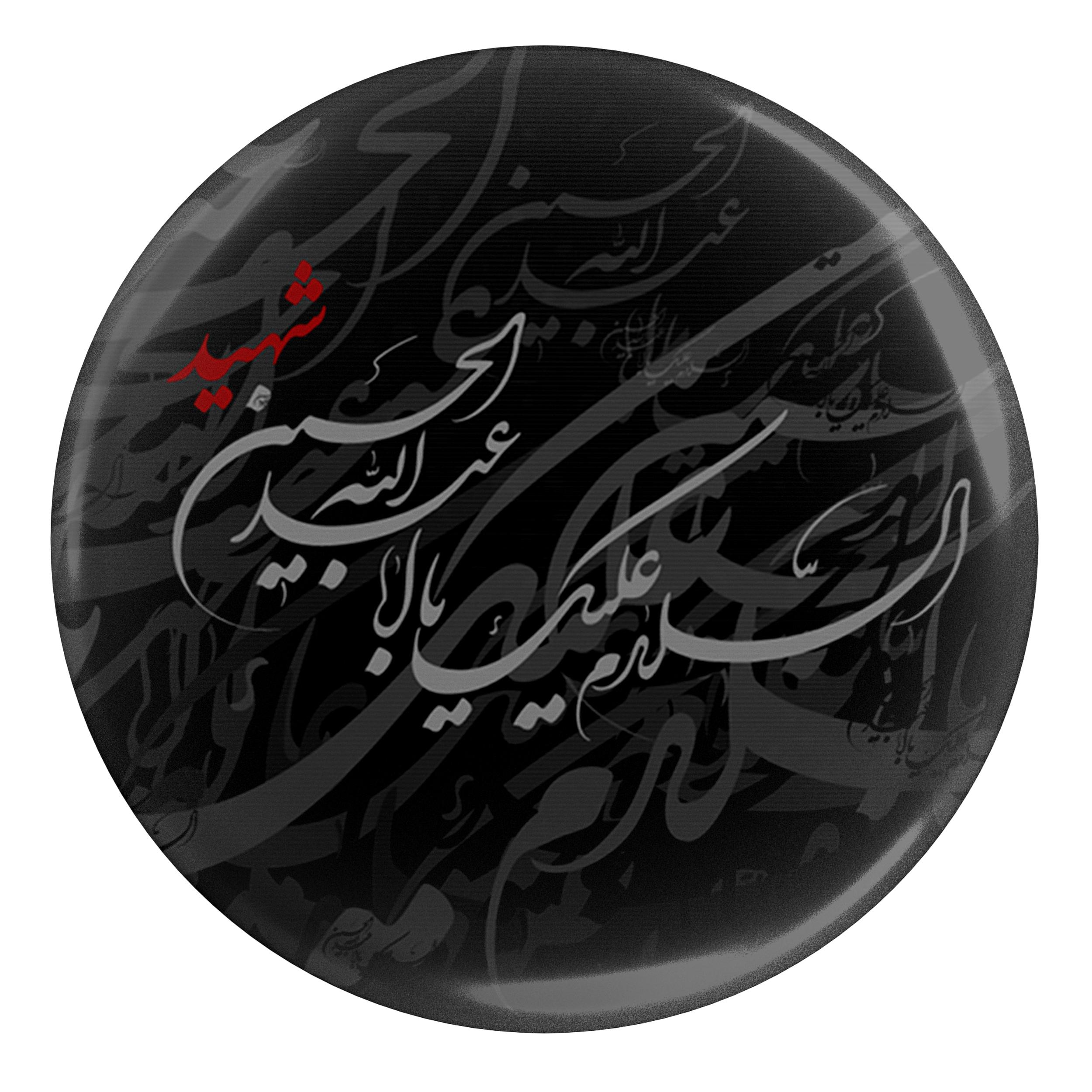 پیکسل طرح السلام علیک یا اباعبدالله حسین شهید مدل S2353