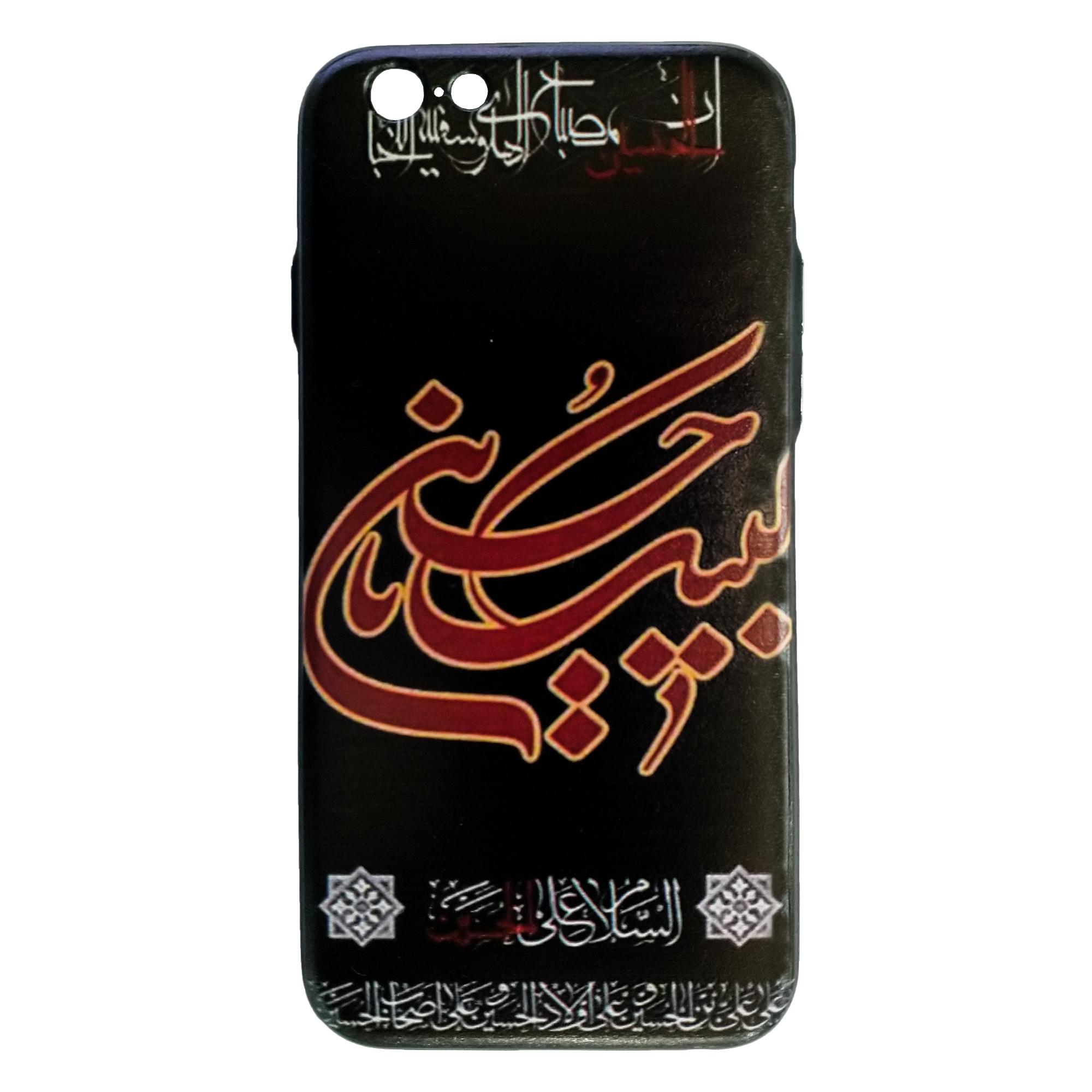 کاور ان ایکس ای دیزاین مدل BK طرح لبیک یا حسین مناسب گوشی موبایل اپل Iphone 6/6s