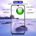 محافظ صفحه نمایش فوکس مدل PT001 مناسب برای گوشی موبایل سامسونگ Galaxy A31 thumb 11