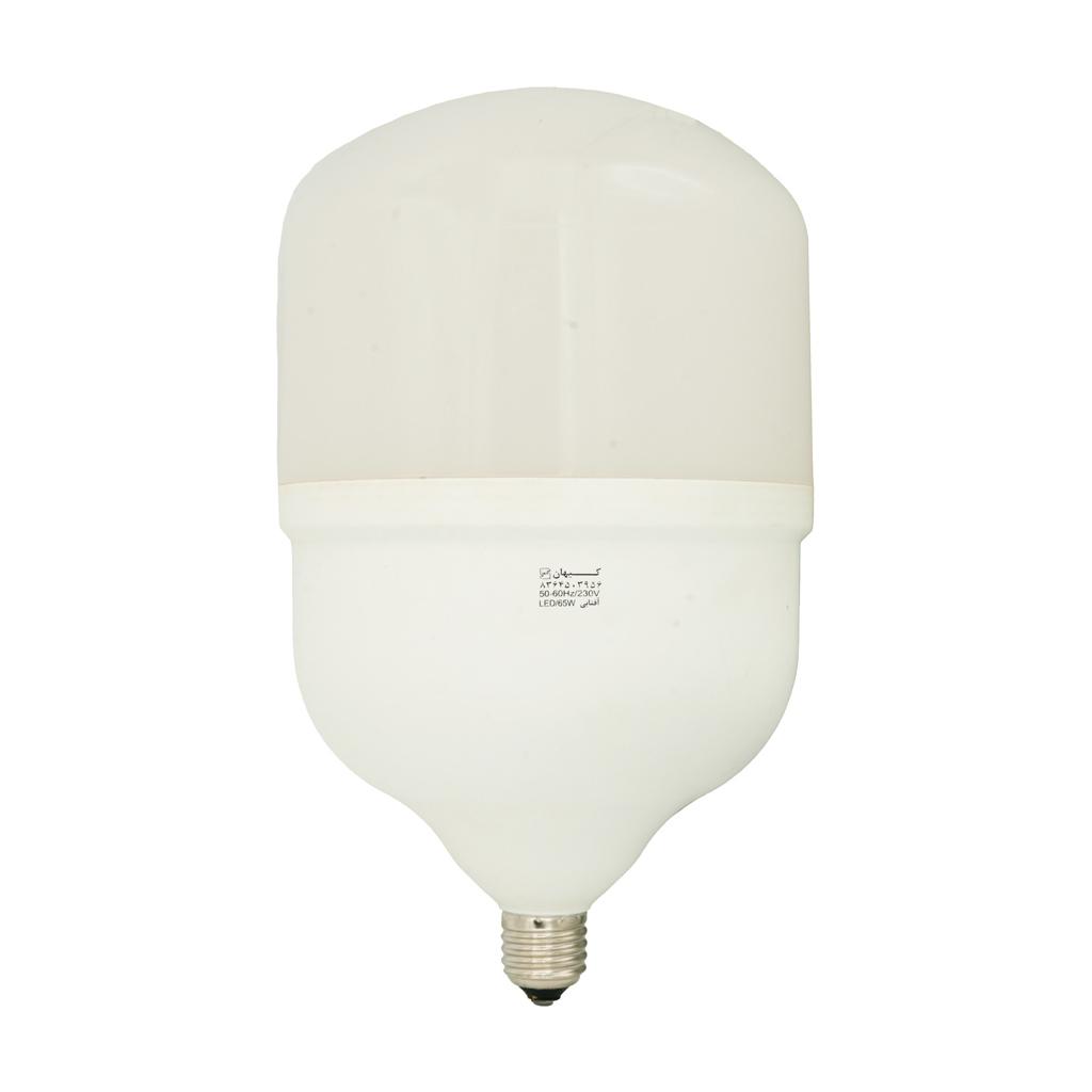 لامپ ال ای دی 65 وات کیهان مدل anil پایه E27