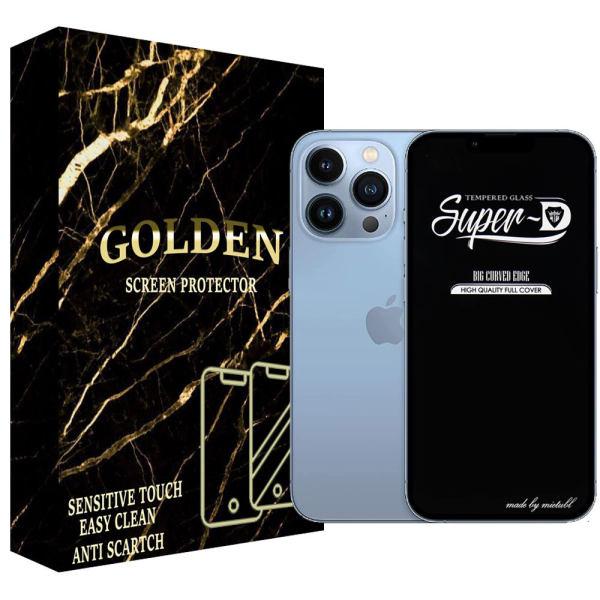 محافظ صفحه نمایش گلدن مدل SPD-G01 مناسب برای گوشی موبایل اپل IPhone 13 Pro