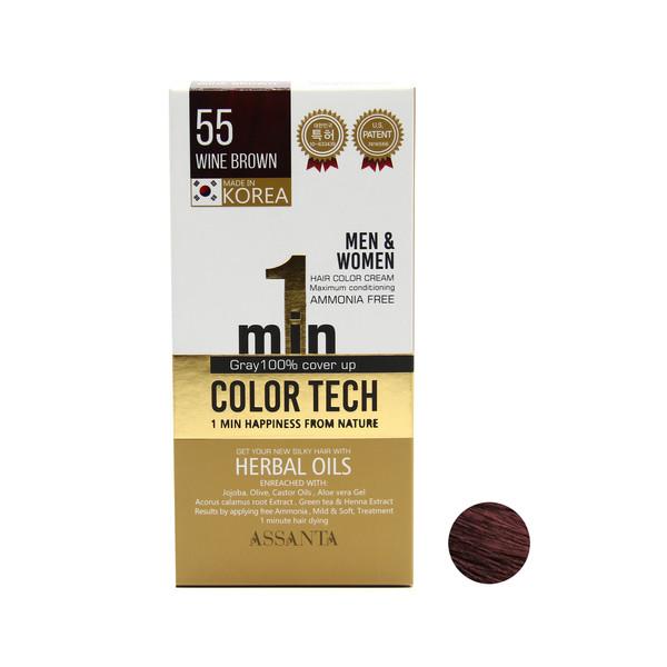 کیت رنگ مو آسانتا شماره 55 حجم 60 میلی لیتر رنگ قهوه ای شرابی