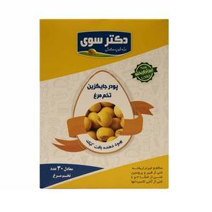 پودر جایگزین تخم مرغ دکتر سوی - 450 گرم