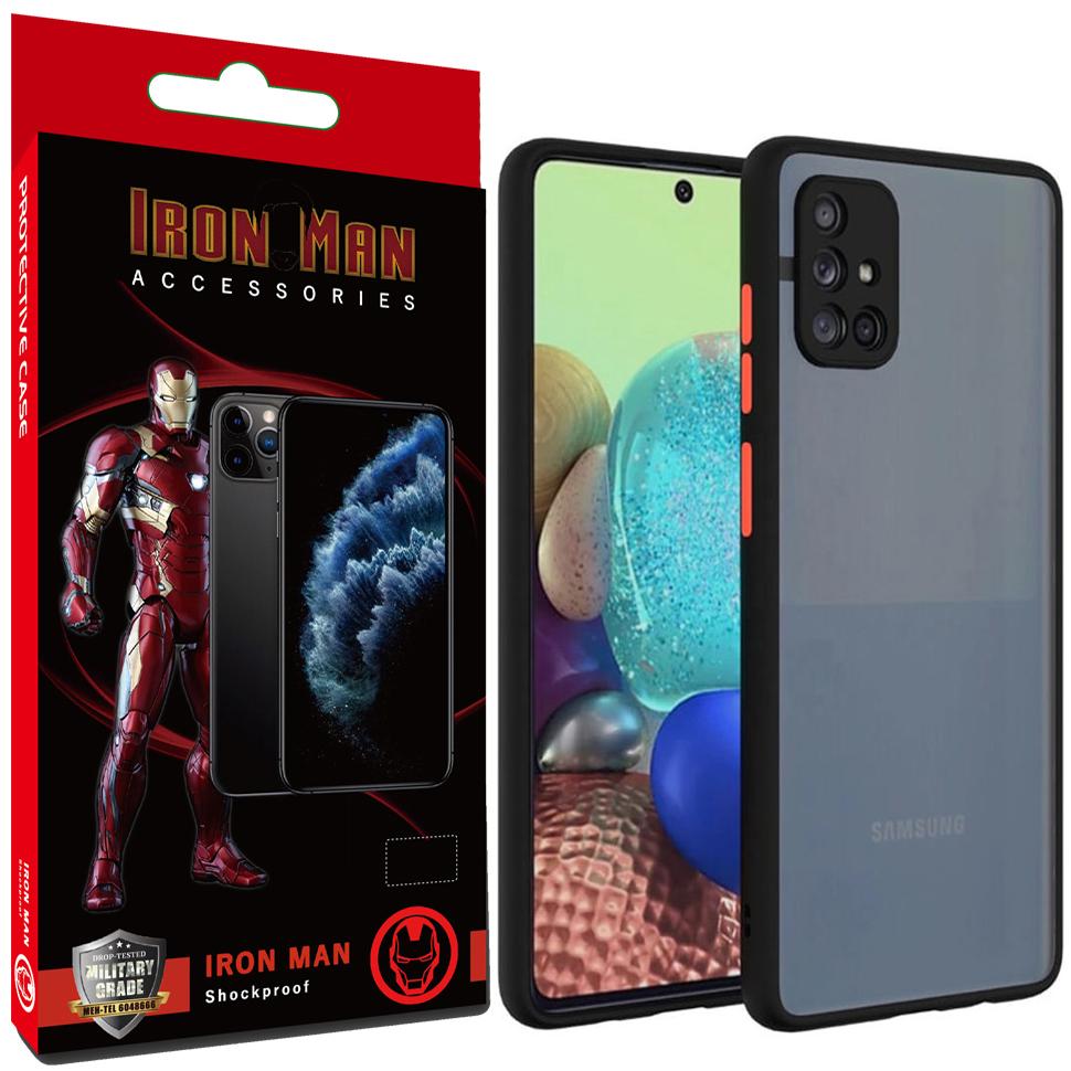 بررسی و {خرید با تخفیف} کاور آیرون من مدل Maral مناسب برای گوشی موبایل سامسونگ Galaxy A51 اصل