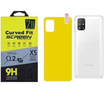 محافظ پشت گوشی مدل FG مناسب برای گوشی موبایل سامسونگ Galaxy M51