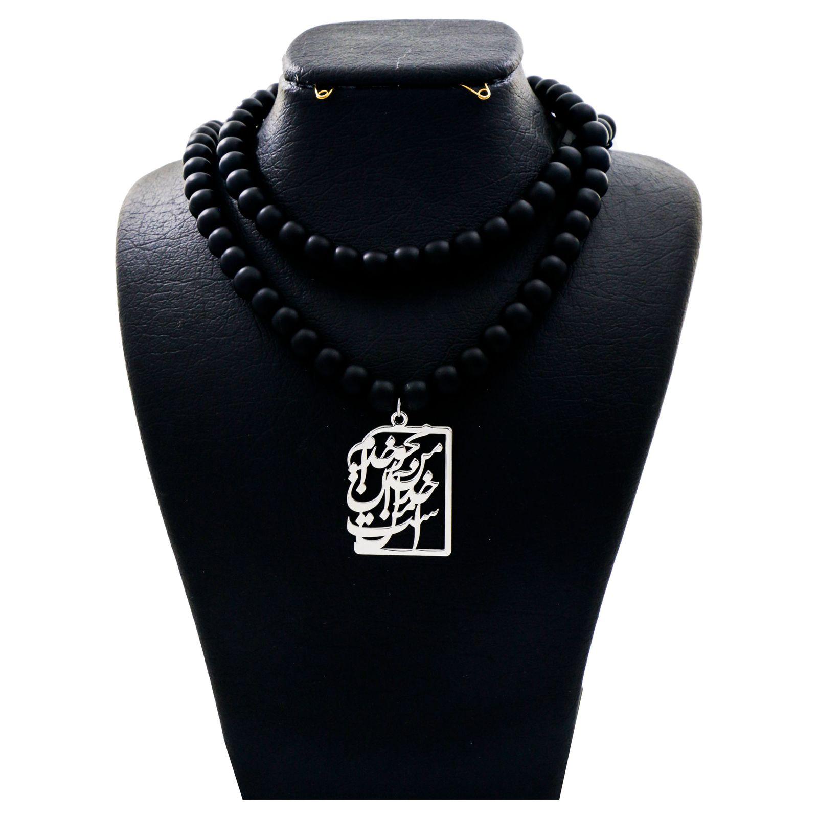 گردنبند نقره زنانه دلی جم طرح من محو خدایم و خدا آن من است کد D77 -  - 2