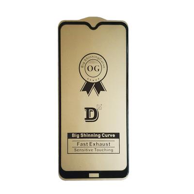 محافظ صفحه نمایش مدل D2P مناسب برای گوشی موبایل شیائومی Redmi 8A