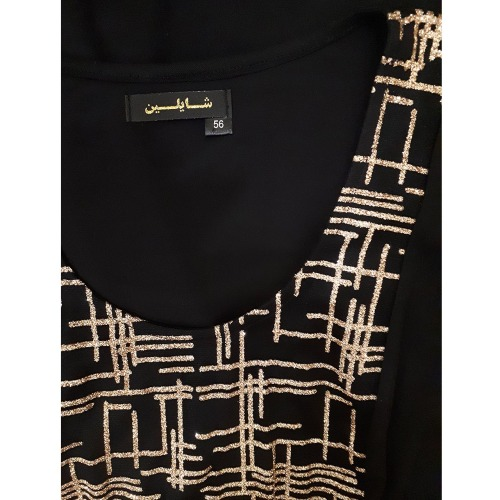 پیراهن زنانه شایلین کد 1161