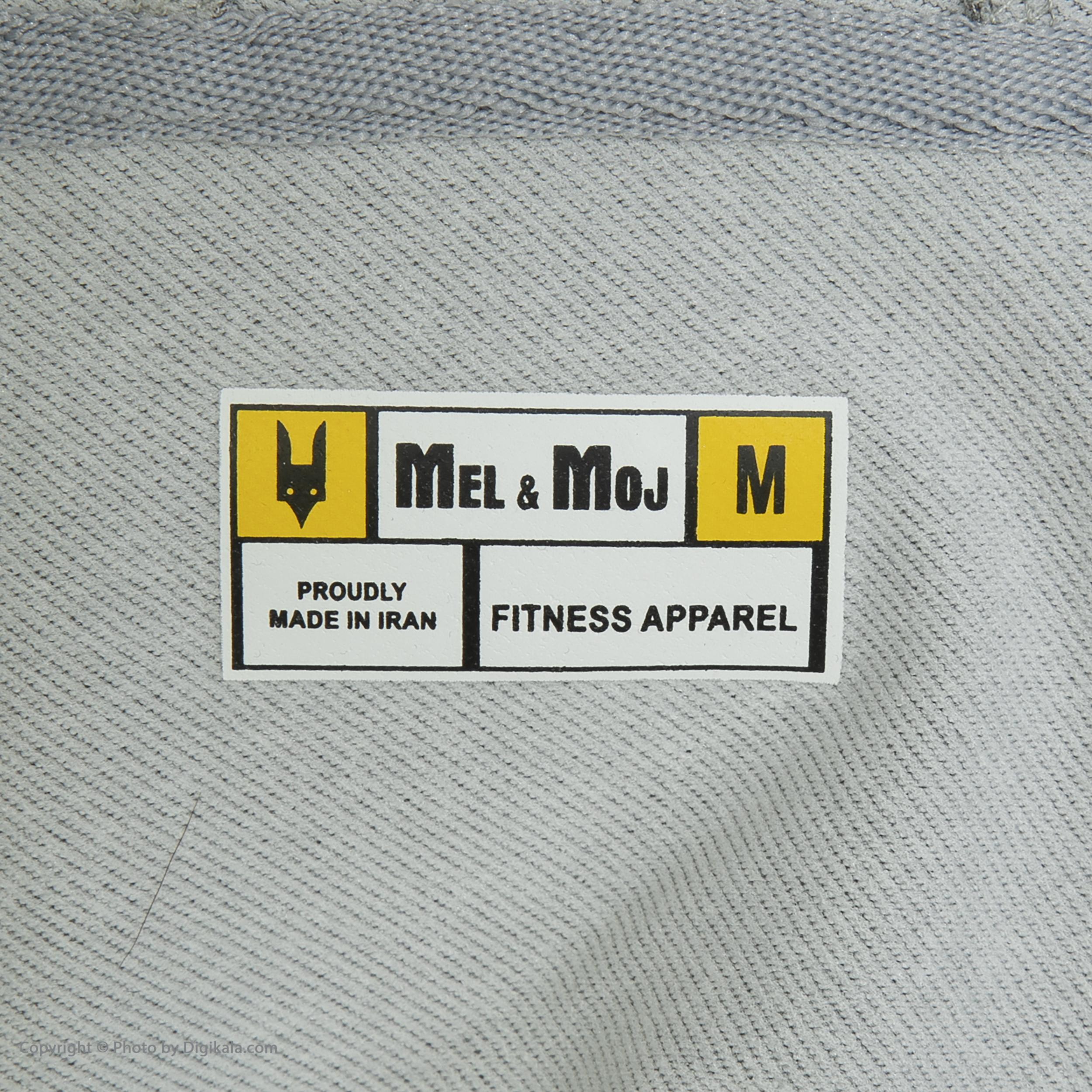 خرید                                     هودی ورزشی مردانه مل اند موژ مدل M06607-101
