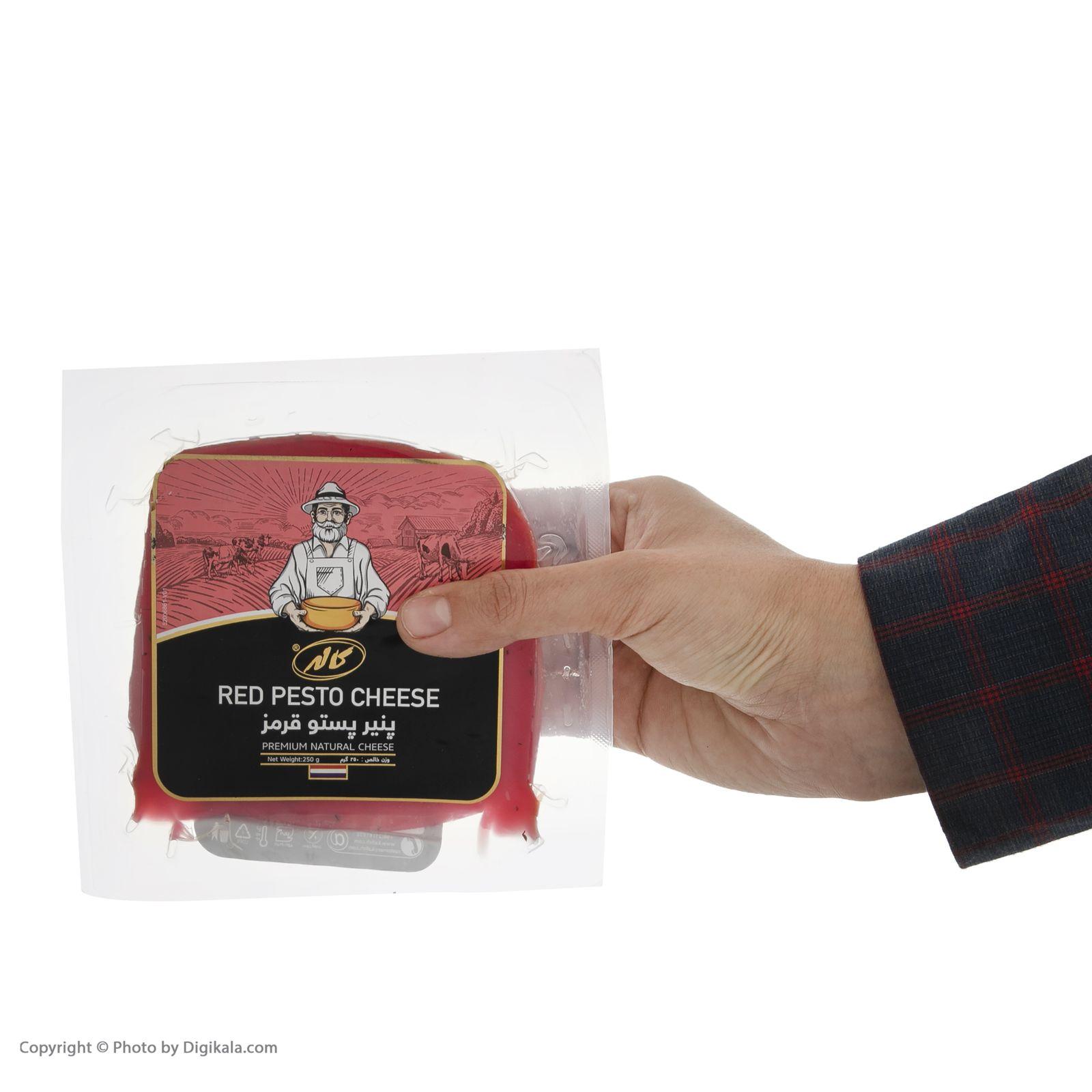 پنیر گودا پستو قرمز کاله مقدار 250 گرم main 1 1