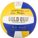توپ والیبال مدل dold cup 2018 thumb