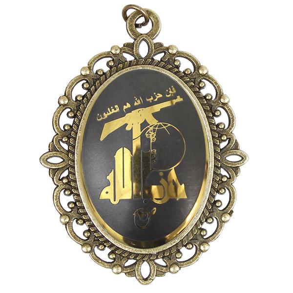 آویز زنانه طرح حزب الله کد 68980