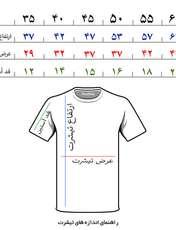 ست تی شرت و شلوارک پسرانه کد 4175 -  - 4