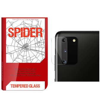 محافظ لنز دوربین اسپایدر مدل J-001 مناسب برای گوشی موبایل سامسونگ Galaxy S20 Plus