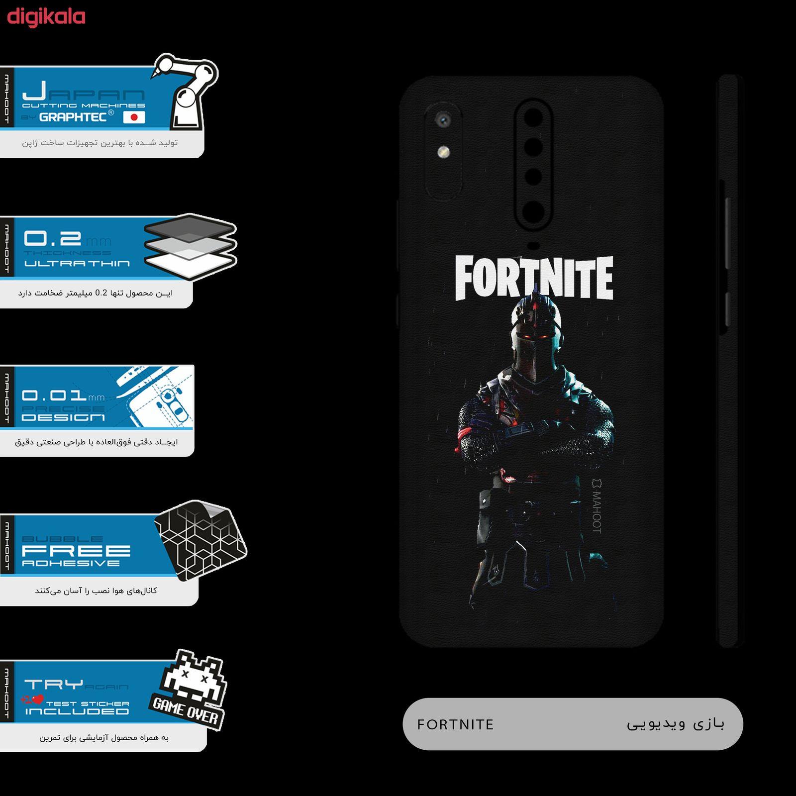 برچسب پوششی ماهوت مدل FORTNITE-Game-FullSkin  مناسب برای گوشی موبایل شیائومی  Redmi 9A