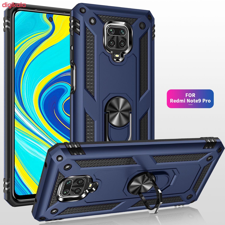 کاور آرمور مدل AR-2650 مناسب برای گوشی موبایل شیائومی Redmi Note 9s / Note 9 Pro main 1 7
