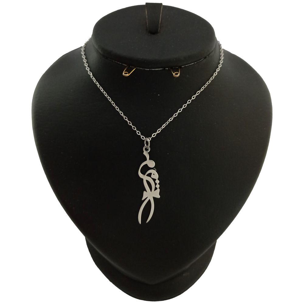 گردنبند نقره زنانه ترمه 1 طرح مریم کد mas 0031