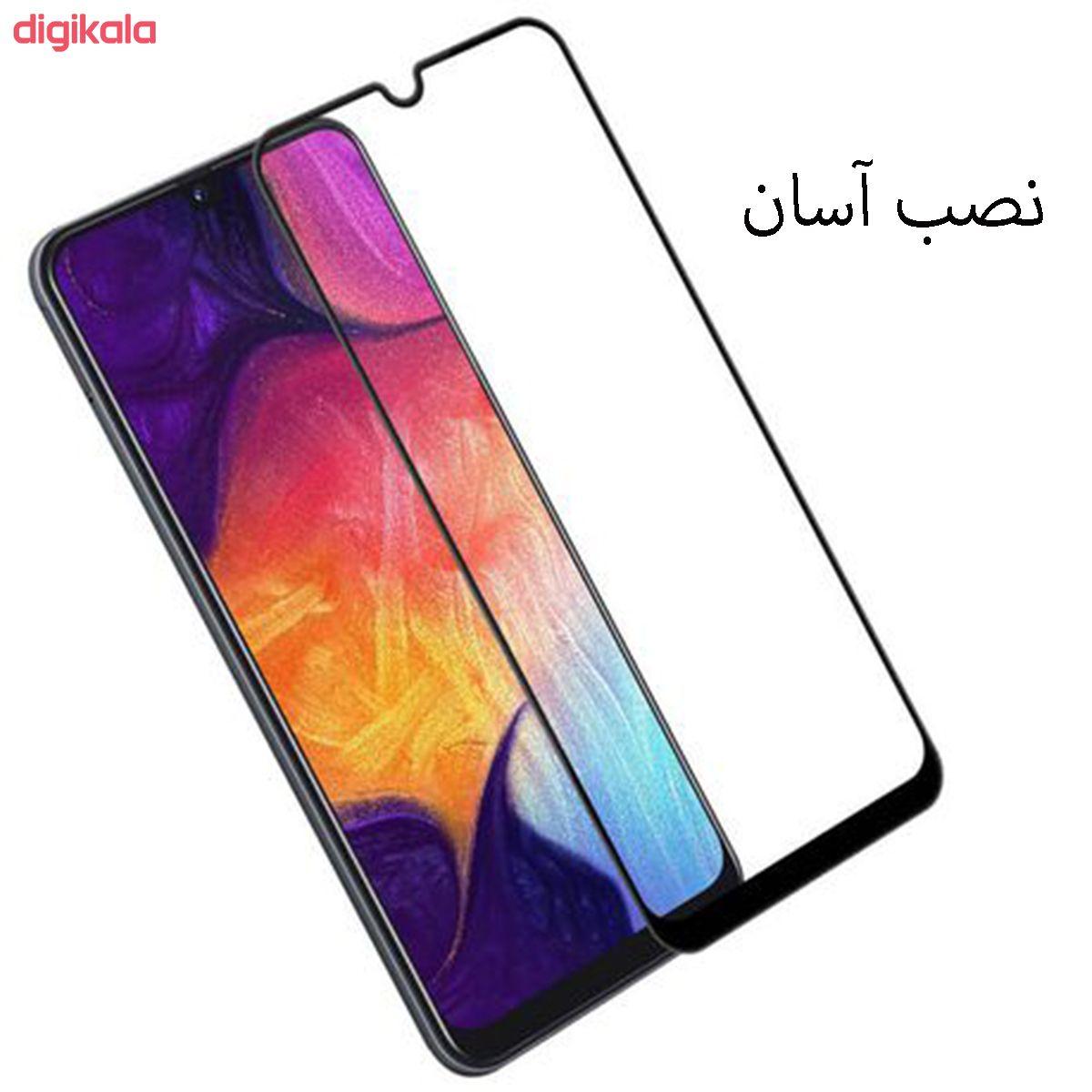 محافظ صفحه نمایش مدل PHSI مناسب برای گوشی موبایل سامسونگ Galaxy A50 main 1 4