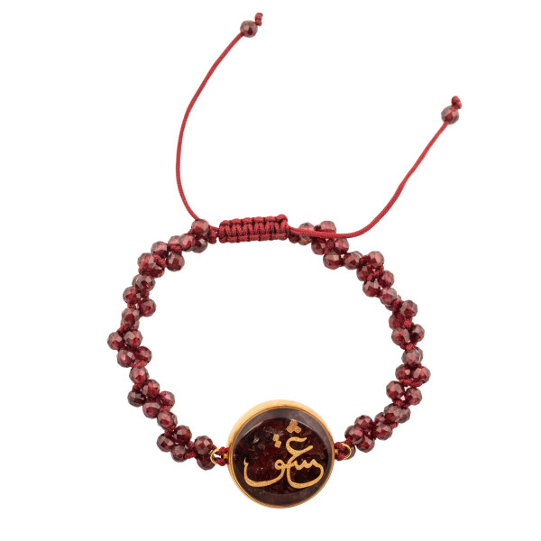 دستبند زنانه الون طرح عشق کد GAR102