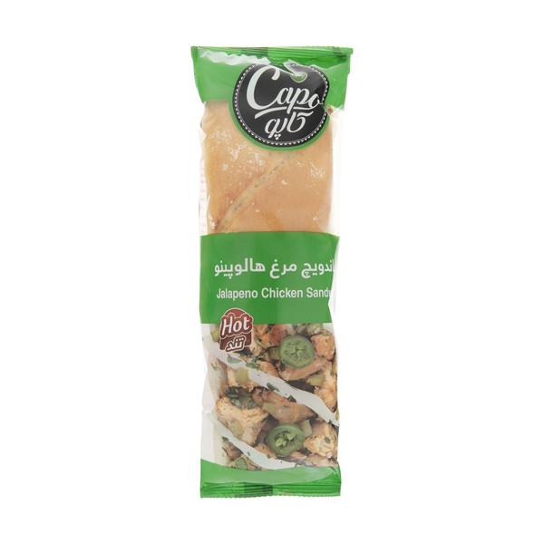 ساندویچ مرغ هالوپینو پمینا - 1 عدد