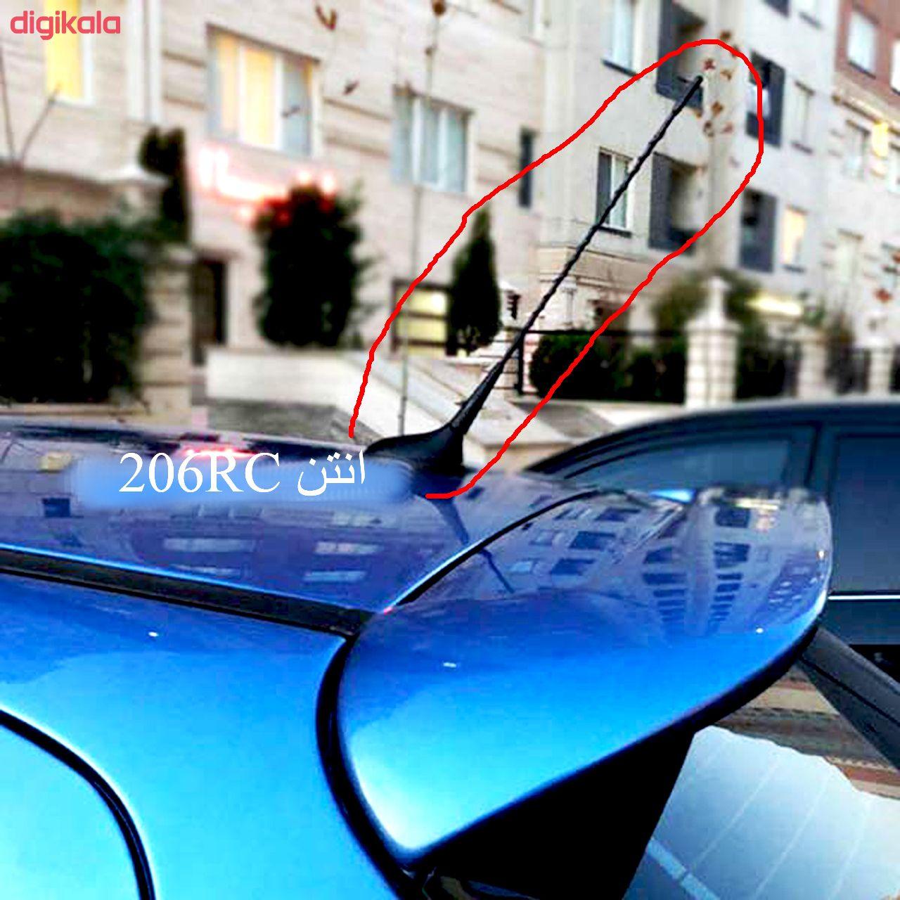 ماکت انتن خودرو مدل CR26مناسب برای پژو 206 main 1 3