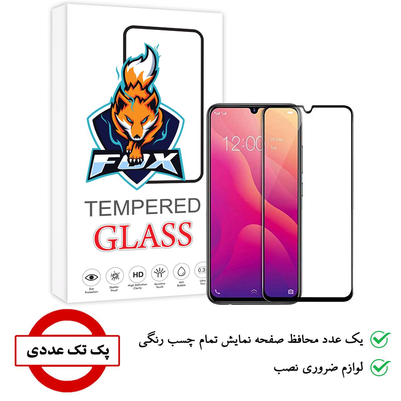 محافظ صفحه نمایش فوکس مدل PT001 مناسب برای گوشی موبایل سامسونگ Galaxy A30 main 1 1