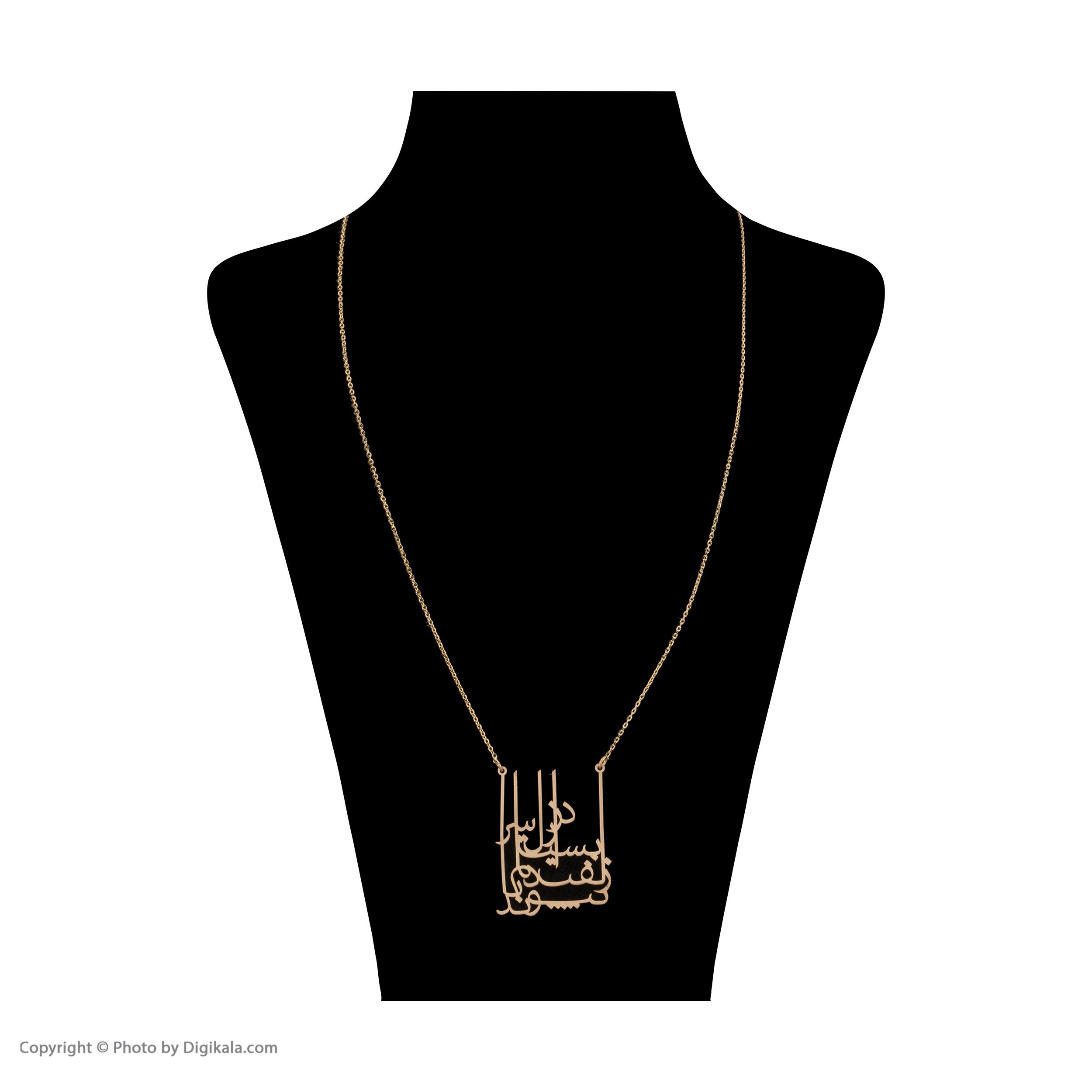 گردنبند طلا 18 عیار زنانه سنجاق مدل X075648 -  - 2